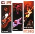 G3 ライヴ:ロッキン・イン・ザ・フリー・ワールド (2枚組 ディスク2)[限定盤]
