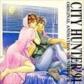 CITY HUNTER'91 オリジナル・アニメーション・サウンドトラック