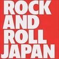 ROCK AND ROLL JAPAN