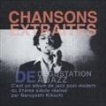 Chansons Extraites De Degustation A Jazz