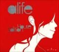 Alife House Edition