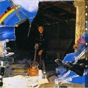 青い空の下… [SHM-CD]
