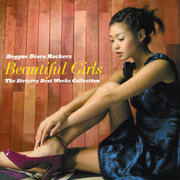 BEAUTIFUL GIRLS〜The Strictly Best Works collection