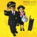インターナショナル〜Complete Japanesque Reggae〜