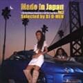 Made In Japan Vol.3 Selected by DJ O‐MEN