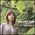 second tune〜世界 止めて〜