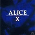 アリス X