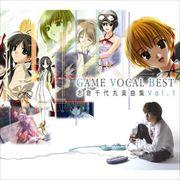 ゲームボーカルベスト〜志倉千代丸楽曲Vol.1