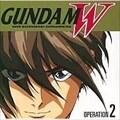 新機動戦記ガンダムW OPERATION 2