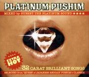 PLATINUM PUSHIM