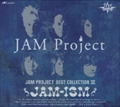 JAM-ISM 〜JAM Project BEST COLLECTION 3〜