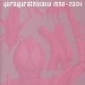 1998-2004 (2枚組 ディスク1)