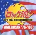 ロック魂 AMERICAN '76-'80