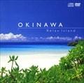 沖縄 リラックス・アイランド