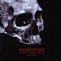 KUROYUME COMPLETE RARETRACKS 1991〜1993 (2枚組 ディスク2)