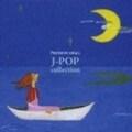 PREMIUM ORGEL::J-POP collection 〜三日月〜 [オルゴール][インストゥルメンタル] (2枚組 ディスク1)