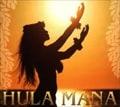 HULA MANA
