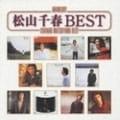 anthology 松山千春best
