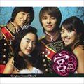 宮〜Love in Palace オリジナル・サウンドトラック (2枚組 ディスク1)