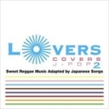 LOVERS COVERS J-POP 2