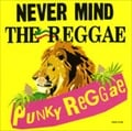 NEVER MIND THE REGGAE