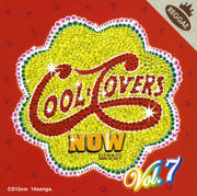 COOL COVERS Vol.7 REGGAE MEETS NOW HITS!