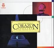 SHINJI TANIMURA RECITAL'91 CORAZON SPECIAL (2枚組 ディスク2)