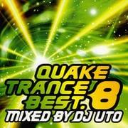 QUAKE TRANCE BEST 8 (2枚組 ディスク1)