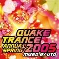 QUAKE TRANCE ANNUAL 2005 SPRING (2枚組 ディスク1)