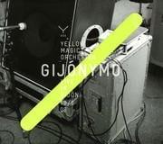 GIJONYMO YELLOW MAGIC ORCHESTRA LIVE IN GIJON 19/6 08 (2枚組 ディスク1)