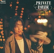 Private Favor