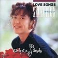 LOVE SONG SELECTION 〜幸せになろう〜