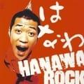HANAWA ROCK