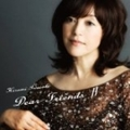 Dear Friends IV