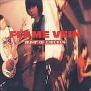 FLAME VEIN+1