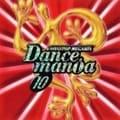 ダンスマニア 10