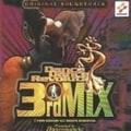 ダンス・ダンス・レボリューション・3rd・ミックス オリジナル・サウンドトラック (2枚組 ディスク1)