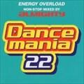 ダンスマニア 22