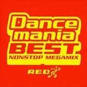 ダンスマニア・ベスト RED-EURO系DANCE
