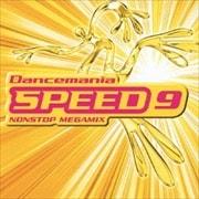9.ダンスマニア・スピード
