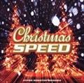 クリスマスピード