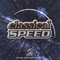 2.クラシカル・スピード