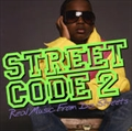ストリート・コード2