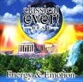 クラシカル・エヴァー! Best-energy&emotion-  (2枚組 ディスク1)