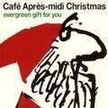 カフェ・アプレミディ・クリスマス