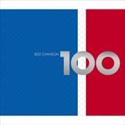 シャンソン・ベスト100 (4枚組 ディスク3)
