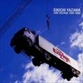 LIVE DECADE 1990-1999 (2枚組 ディスク1)