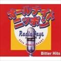 オールナイトニッポン「RADIO DAYS」Bitter Hits (2枚組 ディスク1)