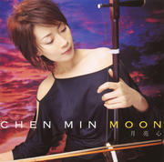 MOON〜月亮心