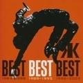 BEST!BEST!BEST! 1989〜1995